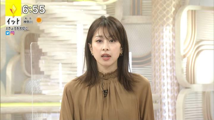 2021年01月12日加藤綾子の画像15枚目