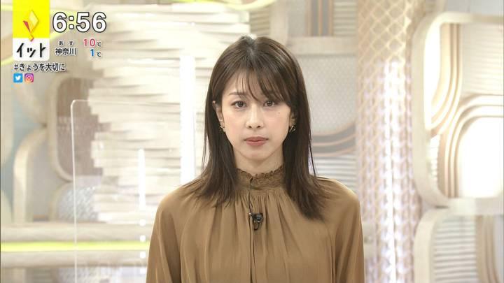 2021年01月12日加藤綾子の画像16枚目