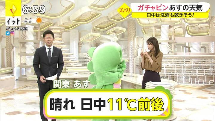 2021年01月12日加藤綾子の画像17枚目