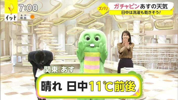 2021年01月12日加藤綾子の画像18枚目