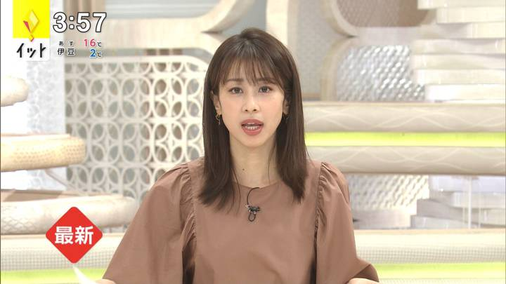 2021年01月13日加藤綾子の画像03枚目