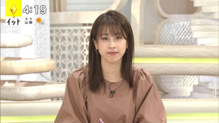 2021年01月13日加藤綾子の画像05枚目