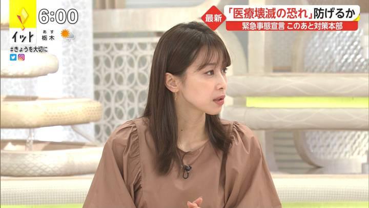 2021年01月13日加藤綾子の画像10枚目