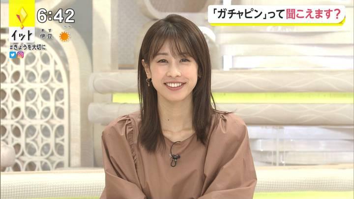 2021年01月13日加藤綾子の画像11枚目
