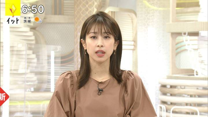 2021年01月13日加藤綾子の画像12枚目