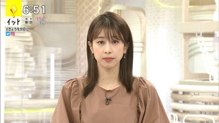 2021年01月13日加藤綾子の画像13枚目