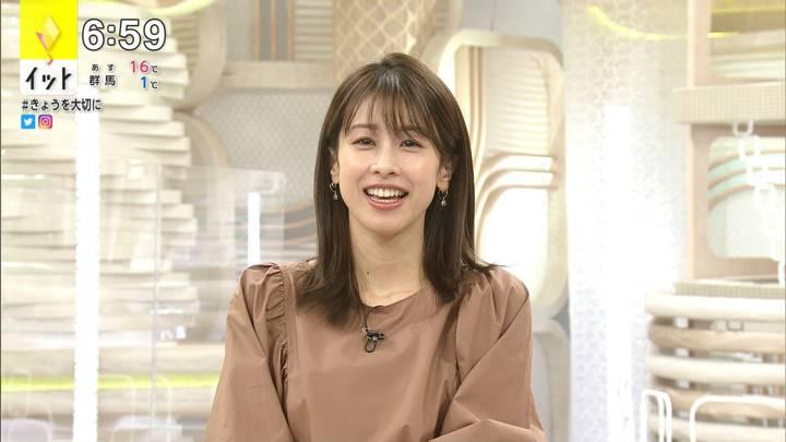 2021年01月13日加藤綾子の画像14枚目