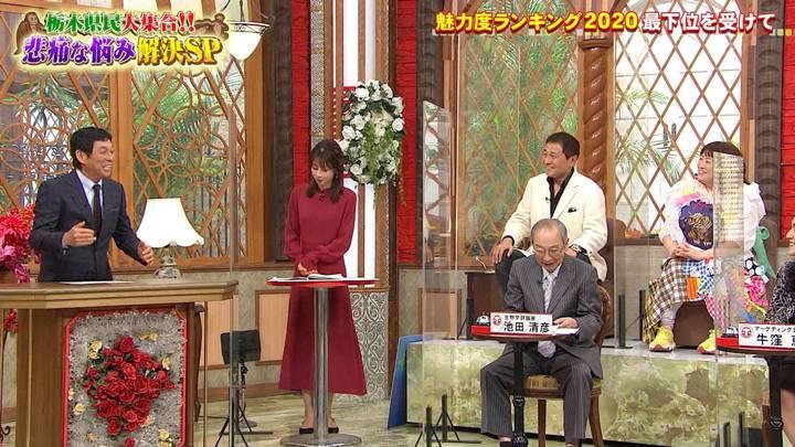 2021年01月13日加藤綾子の画像18枚目