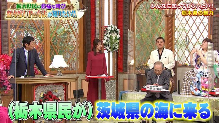 2021年01月13日加藤綾子の画像21枚目