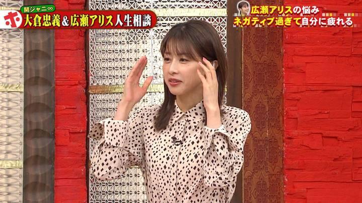 2021年01月13日加藤綾子の画像22枚目