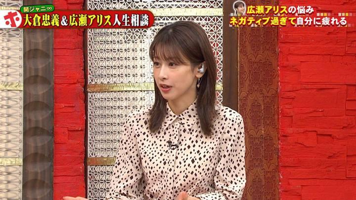 2021年01月13日加藤綾子の画像23枚目