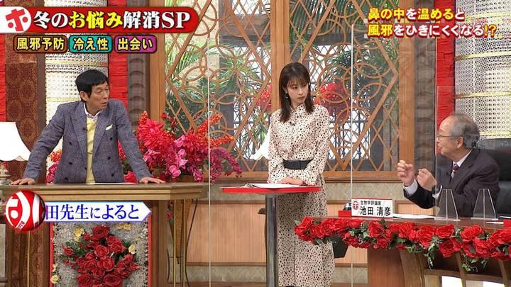 2021年01月13日加藤綾子の画像33枚目