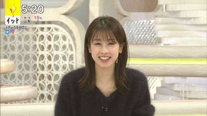 2021年01月15日加藤綾子の画像09枚目