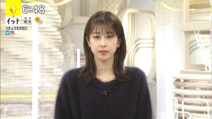 2021年01月15日加藤綾子の画像14枚目