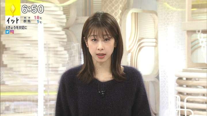 2021年01月15日加藤綾子の画像15枚目