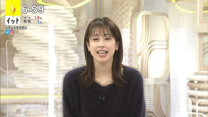 2021年01月15日加藤綾子の画像16枚目