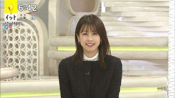 2021年01月18日加藤綾子の画像11枚目