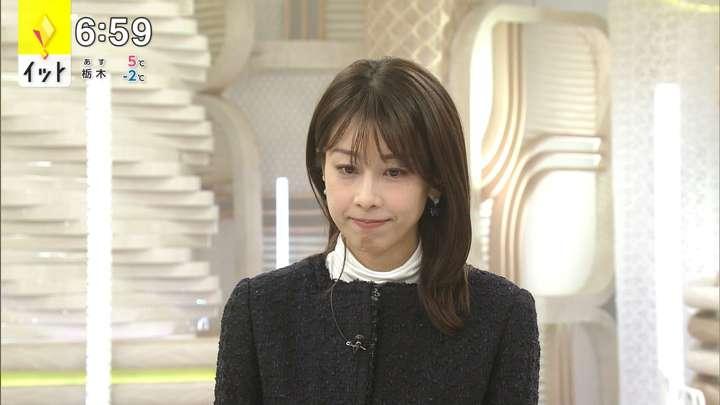 2021年01月18日加藤綾子の画像12枚目