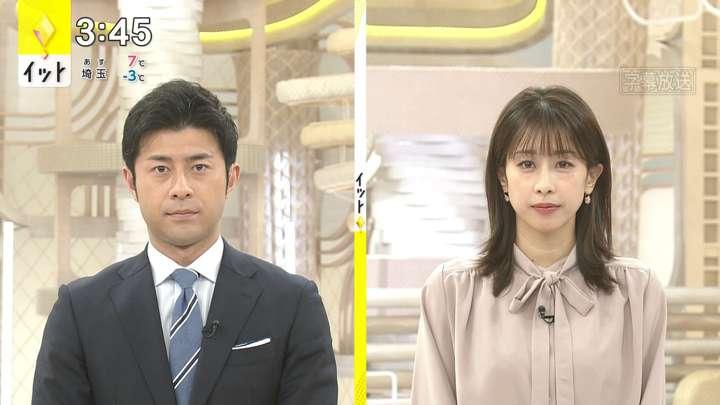 2021年01月19日加藤綾子の画像01枚目