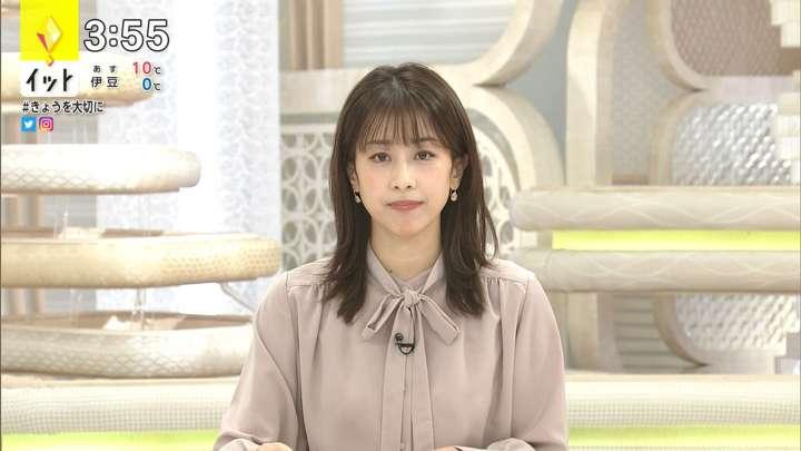 2021年01月19日加藤綾子の画像02枚目