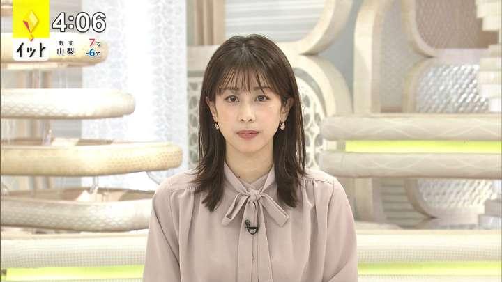 2021年01月19日加藤綾子の画像03枚目
