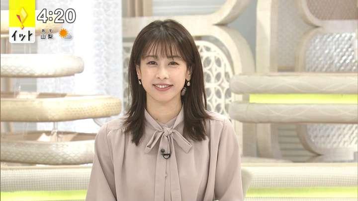 2021年01月19日加藤綾子の画像08枚目