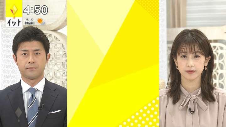 2021年01月19日加藤綾子の画像10枚目