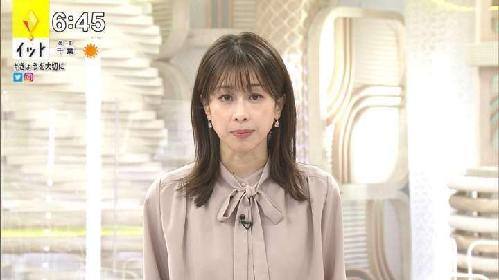 2021年01月19日加藤綾子の画像17枚目