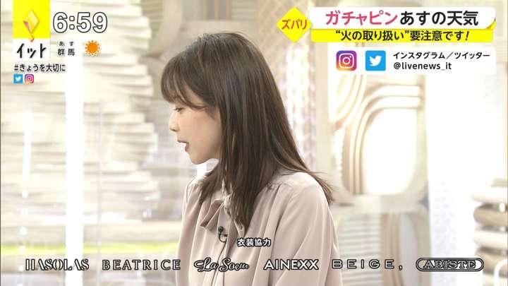 2021年01月19日加藤綾子の画像19枚目