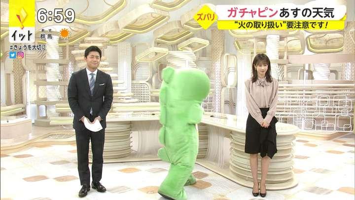 2021年01月19日加藤綾子の画像20枚目