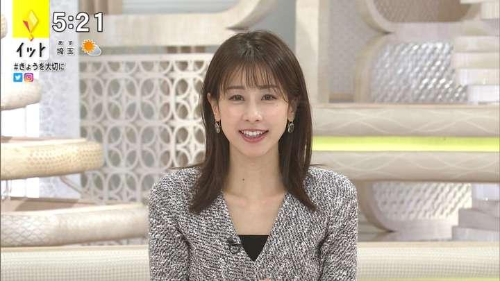 2021年01月20日加藤綾子の画像08枚目