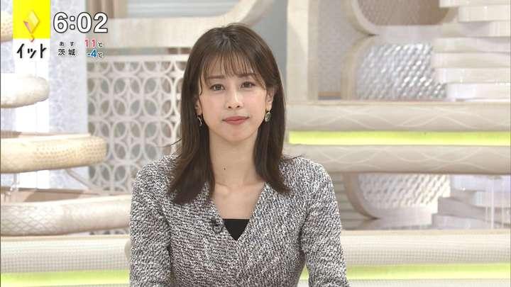 2021年01月20日加藤綾子の画像13枚目