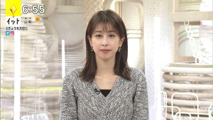 2021年01月20日加藤綾子の画像15枚目