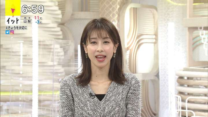 2021年01月20日加藤綾子の画像16枚目