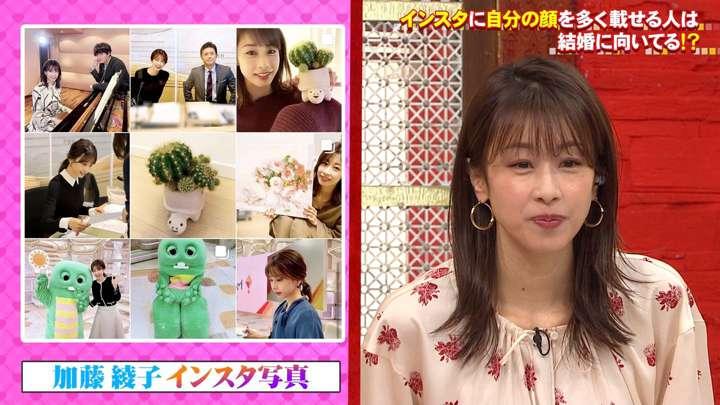 2021年01月20日加藤綾子の画像24枚目