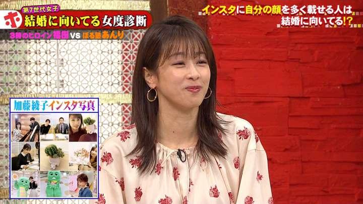 2021年01月20日加藤綾子の画像25枚目
