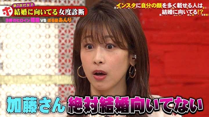 2021年01月20日加藤綾子の画像33枚目