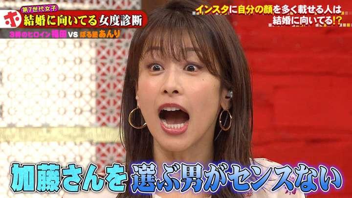 2021年01月20日加藤綾子の画像34枚目