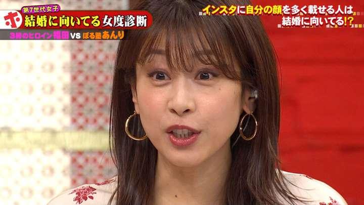 2021年01月20日加藤綾子の画像38枚目