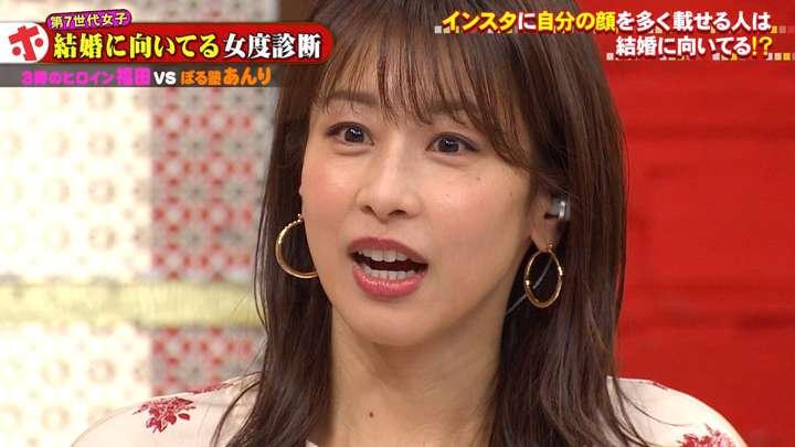 2021年01月20日加藤綾子の画像39枚目