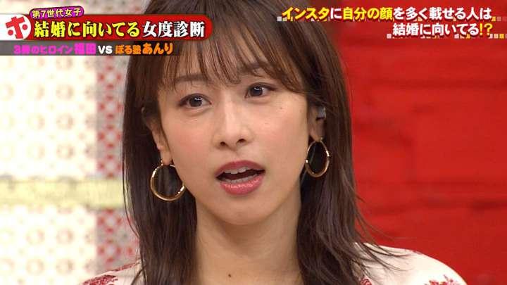 2021年01月20日加藤綾子の画像40枚目