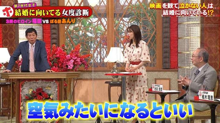 2021年01月20日加藤綾子の画像43枚目