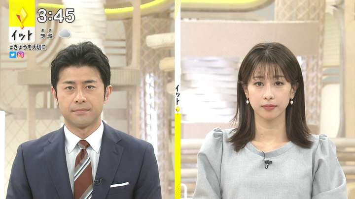 2021年01月21日加藤綾子の画像01枚目