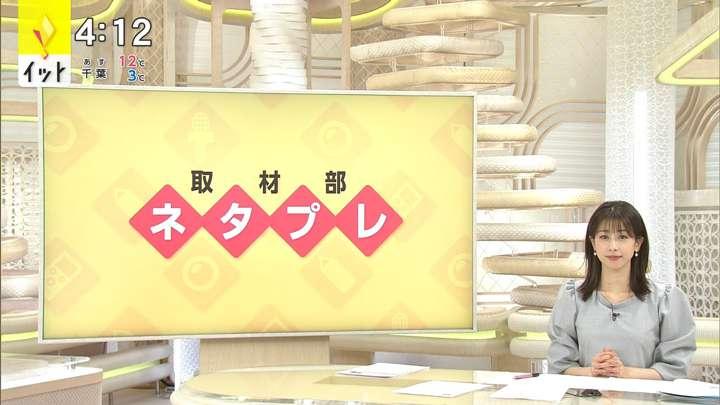 2021年01月21日加藤綾子の画像03枚目