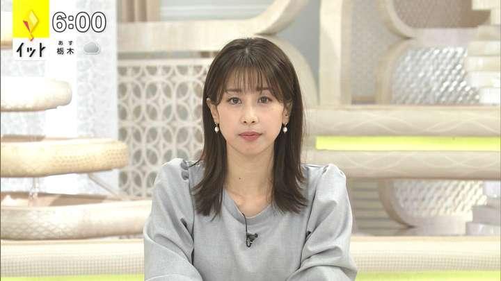 2021年01月21日加藤綾子の画像11枚目