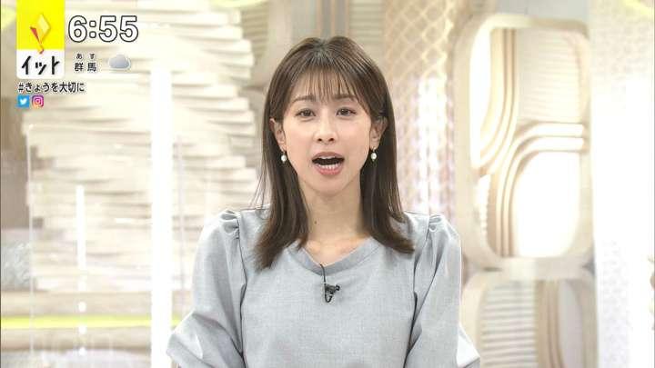 2021年01月21日加藤綾子の画像13枚目