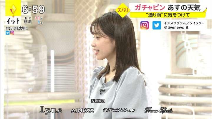 2021年01月21日加藤綾子の画像15枚目