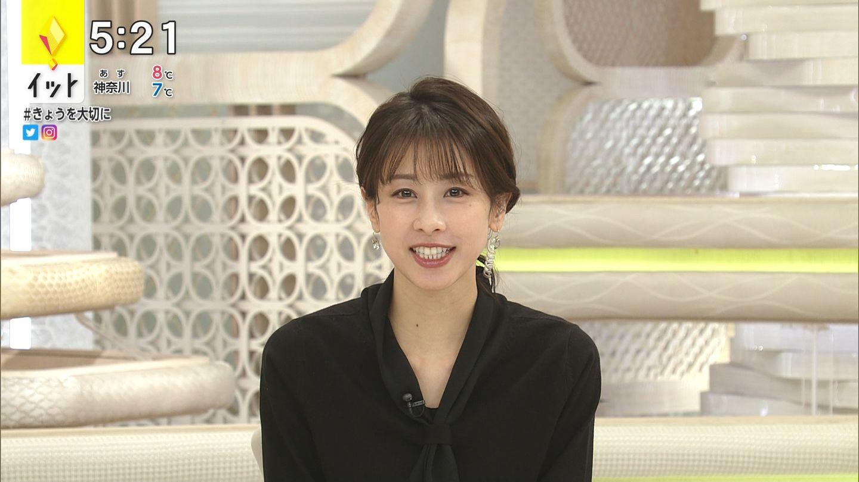 横顔 加藤 綾子