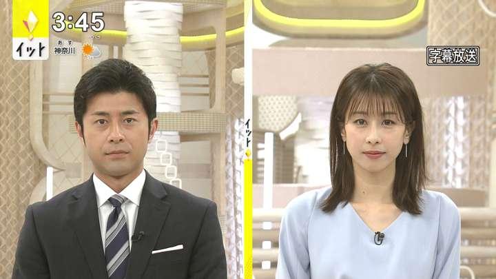2021年01月25日加藤綾子の画像01枚目