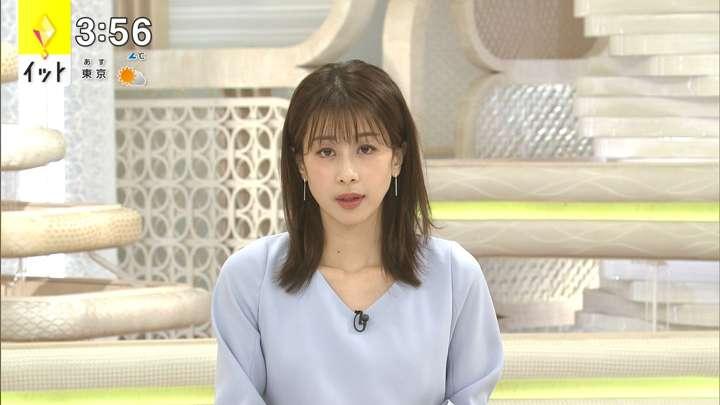 2021年01月25日加藤綾子の画像04枚目